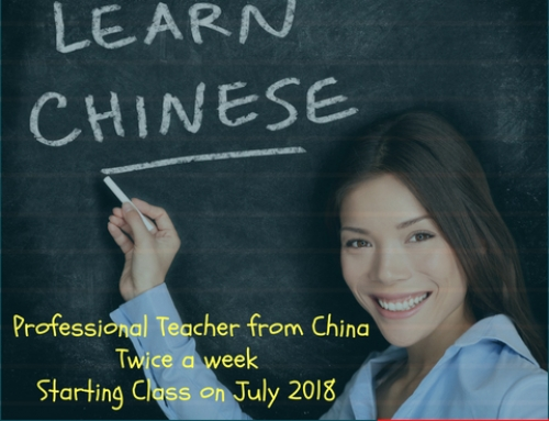 Learn Chinese for 200k